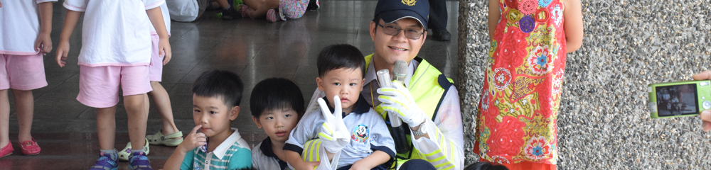 史丹佛幼兒園參觀警察局