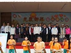 Gen Ki Tribe – Love and Care Policing Carnival 2014