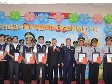 Hsinchu County Police Celebrates Police Day