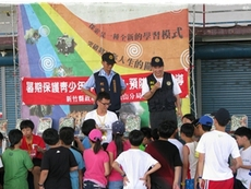 Hengshan Police Make a Splash in Youth Summer Camp