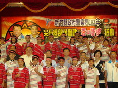 Tribe Policing Carnival 2014 held in Jianshih Township