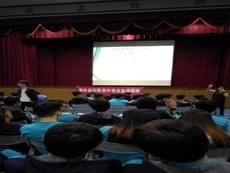 相關圖檔說明:新竹縣私立仰德高中宣導,圖片總數共2張
