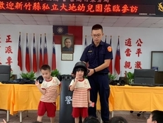 相關圖檔說明:打破「不乖警察把你抓走」迷思 竹東警讓學童認識警察工作,圖片總數共3張