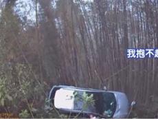 倒車不慎墜落山谷 勇警無懼5公尺深陡坡攀爬救人