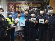 相關圖檔說明:竹東站長體恤警方辛勞 主動捐贈汰換竹東警執勤設備,圖片總數共1張