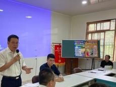 相關圖檔說明:竹東分局社區治安座談會 警民共譜悠揚樂章,圖片總數共1張