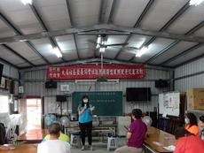 相關圖檔說明:11月16日竹北大眉社區,圖片總數共2張