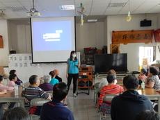相關圖檔說明:11月18日湖口鳳山社區宣導,圖片總數共2張