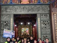 竹北分局社區治安座談會,與居民交流互動