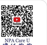 相關圖檔說明:警政署婦幼安全專屬頻道「 婦幼抱抱」(NPA CARE U)結合影音分享平臺,圖片總數共1張