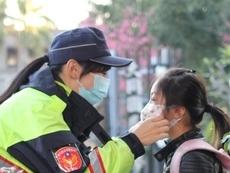 相關圖檔說明:竹東警永遠守護在您身旁,圖片總數共3張