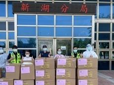 相關圖檔說明:湖口在地企業捐贈防疫物資、齊心抗疫維護執勤員警安全,圖片總數共1張