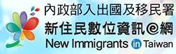 New Immigrants in Taiwan